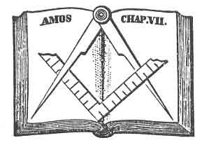 Altar and compass of the second degree