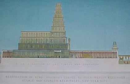 king solomons temple 1.jpg (13124 bytes)