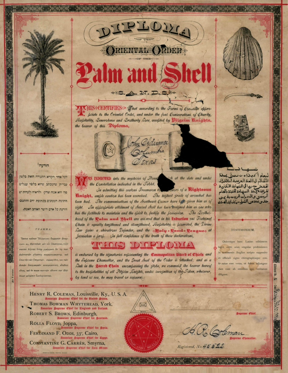 palm_and_shell_membership_certificate.jp